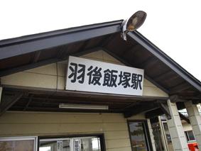 11040301.JPG
