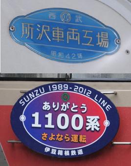 12062005.jpg