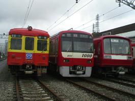 TS3E0014.JPG