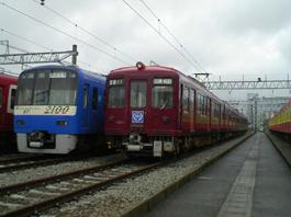 TS3E0015.JPG