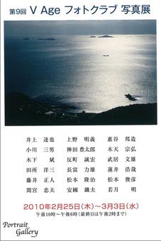 10022401.jpg