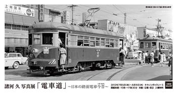 120619-4.jpg