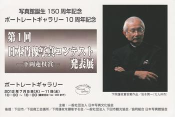 120630-4.jpg