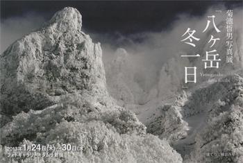 130123-2.jpg