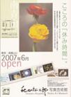 aki_info.jpg