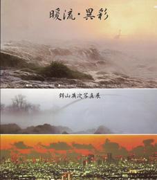 tsuba001.jpg