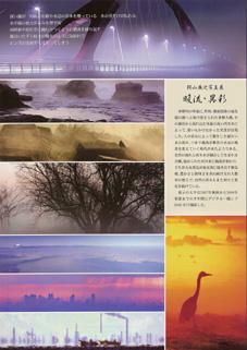 tsuba002.jpg